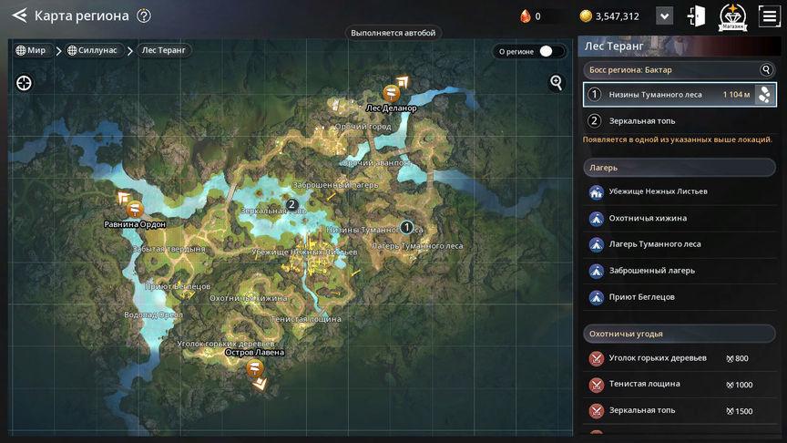 V4 Guide Boss Bactar Location