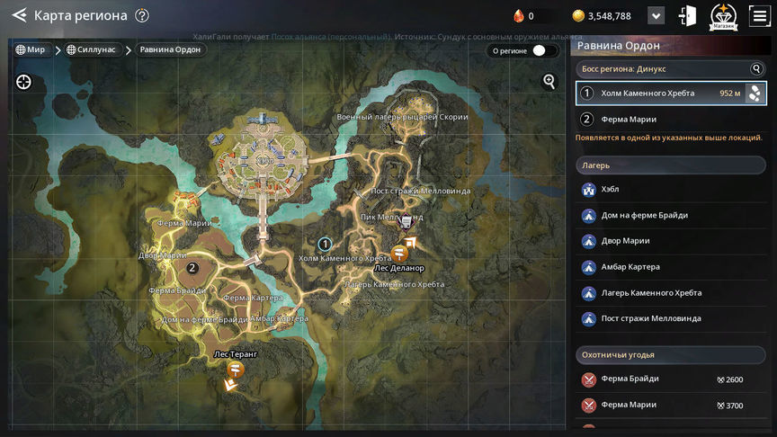 V4 Guide Boss Dinux Location