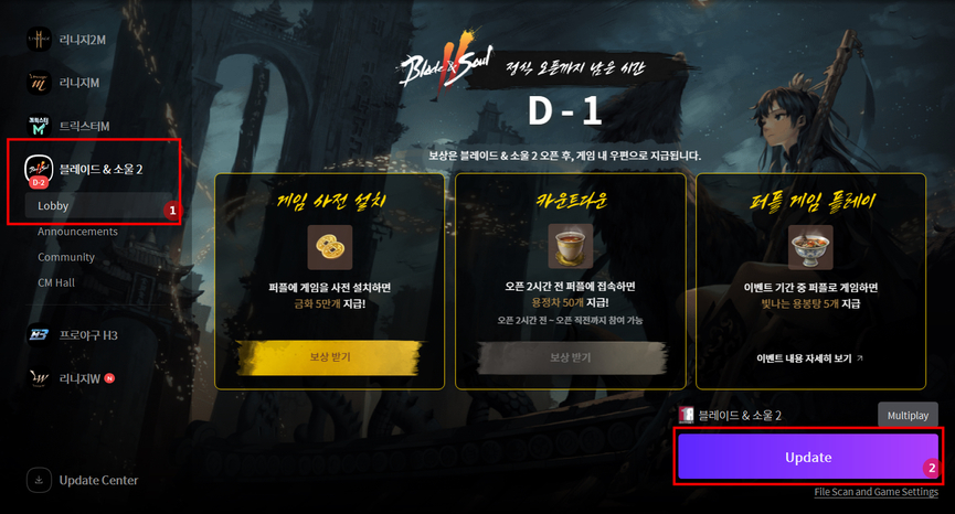 Blade and Soul 2 How to Install Purple on PC