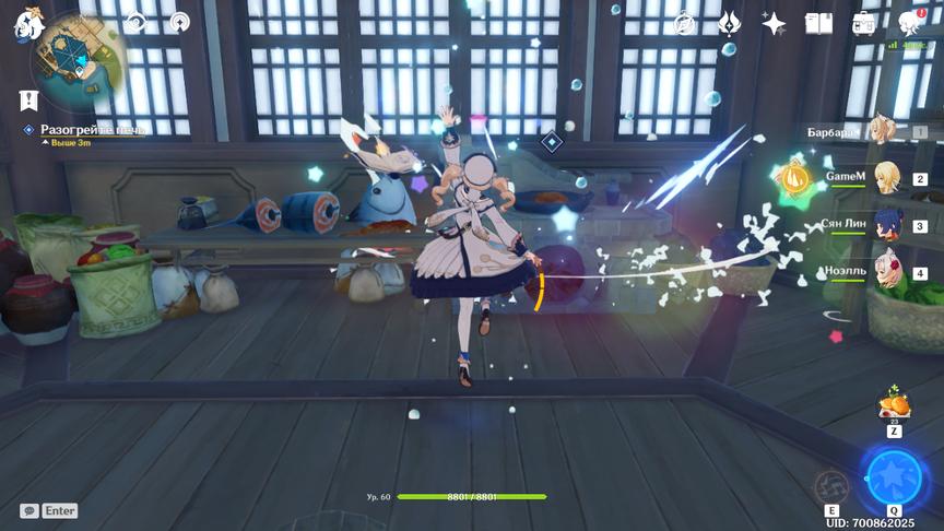 Genshin Impact Quest A Dish Beyond Mortal Ken