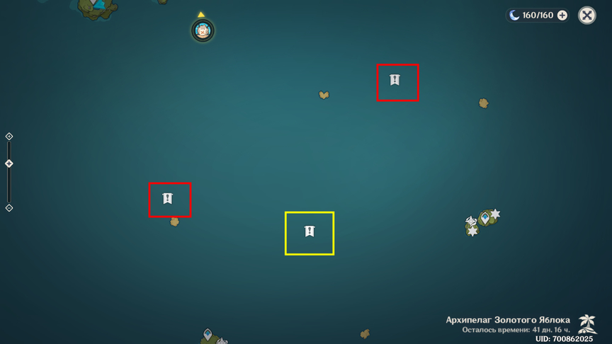 Genshin Impact Puzzle Golden Apple Archipelago