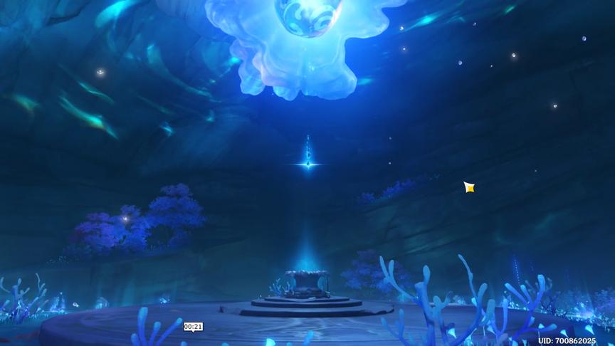 Genshin Impact 2.0 Quest The Moon-Bathed Deep Spirit Pearl The Same Moonlight