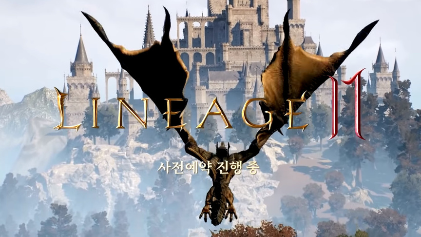 Review of Lineage 2M rumors