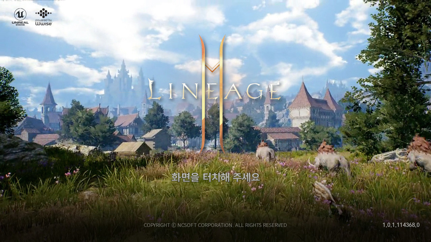 How to download and install Lineage 2M
