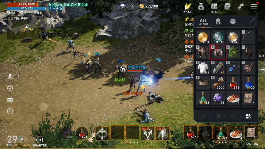 Lineage 2M Tips, Short Guides