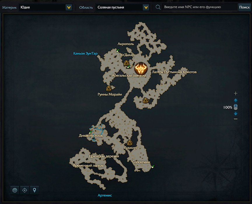Lost Ark location of the Salt Giant on the map