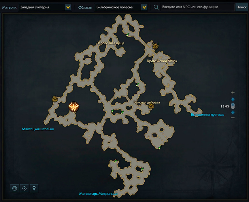 Lost Ark location of the Bilbrin Cortinis on the map