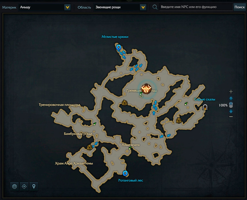 Lost Ark location Shadow Cho-Yu on the map
