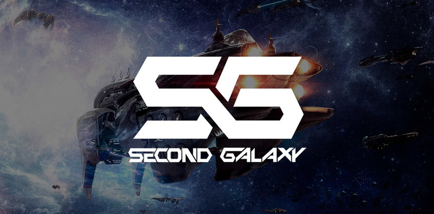 Date Release Second Galaxy