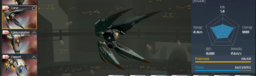 Second Galaxy Ship building Curse (Battlecruiser)