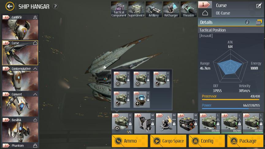 Second Galaxy Ship building Curse (Battlecruiser)