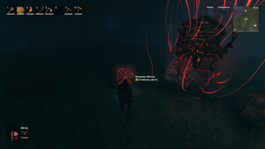 Valheim Boss Guide, Locations and Summons
