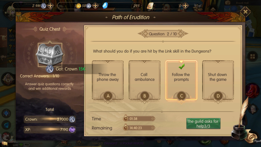What should you do if you are hit by the Link skill in the Dungeons? Path of Erudition