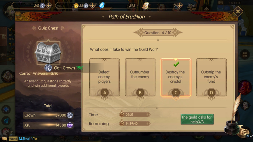 What does it take to win the Guild War? Path of Erudition