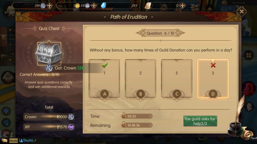 Without any bonus, how many times of Guild Donation can you perform in a day? Path of Erudition