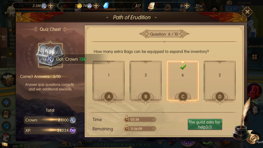 How many extra Bags can be equipped to expand the inventory? Path of Erudition