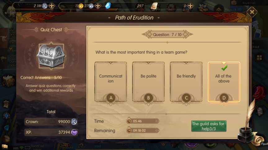 What is the most important thing in a team game? Path of Erudition