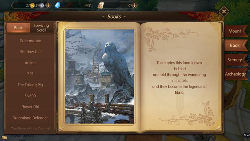 Books World of Kings