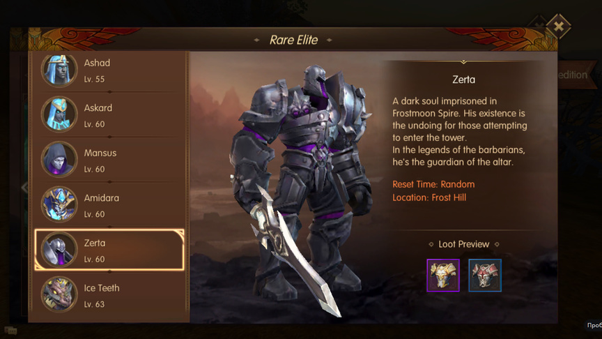 Zerta Rare Elite World of Kings