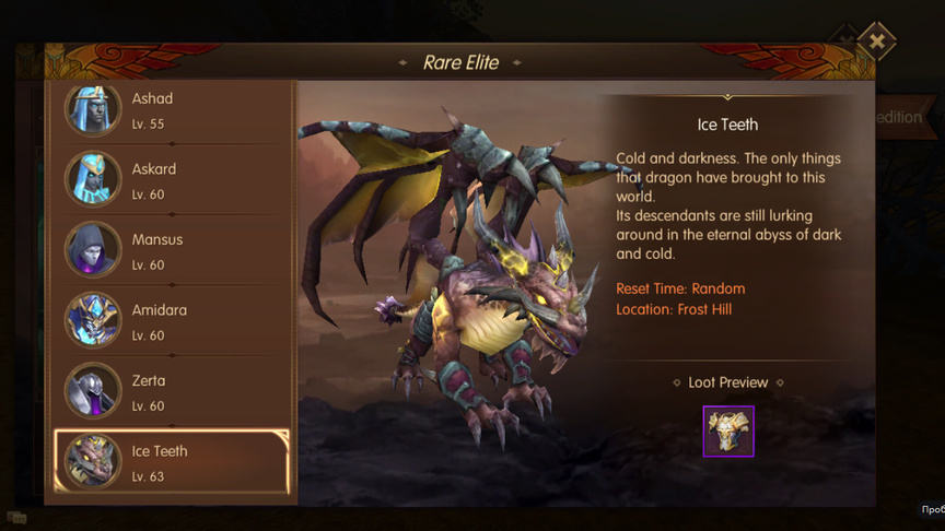 Ice Teeth Rare Elite World of Kings
