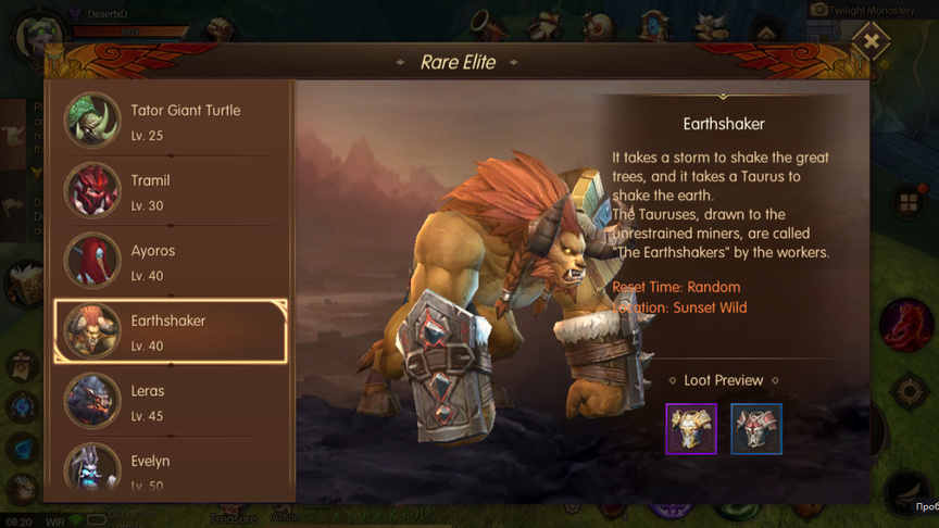 Earthshaker Rare Elite World of Kings